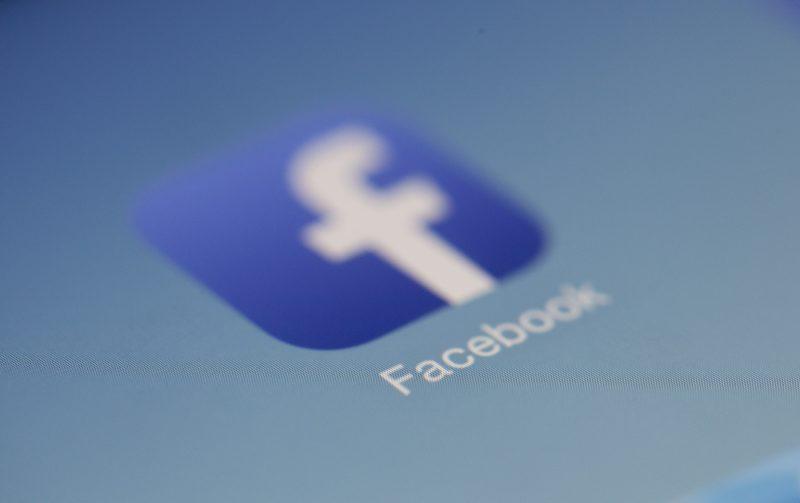 פרסום מודעות דינמיות בפייסבוק