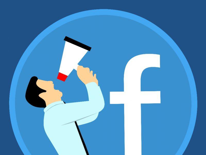 פייסבוק לעסקים ביזנס מנג'ר