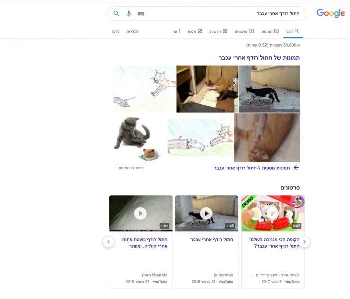 גוגל תמונות