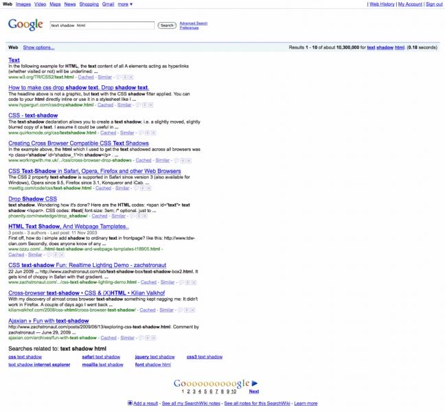 תצוגת דפי גוגל ישנה