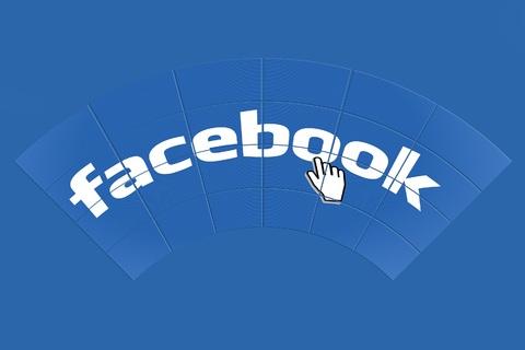 למה שווה להקים קמפיין רימרקטינג בפייסבוק