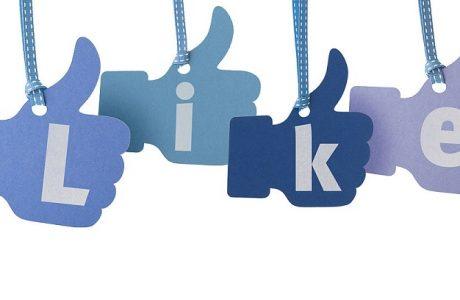 הפיקסל של פייסבוק – מה זה, מי זה ולמה אתם חייבים אחד כזה
