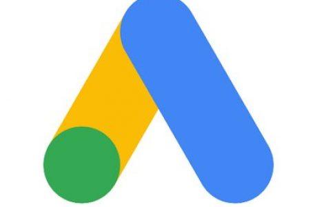 המדריך המלא לפרסום בגוגל – ניהול קמפיינים ppc חלק ב׳ –  רשת החיפוש של גוגל