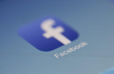 מדריך להקמת קמפיין מודעות דינמיות בפייסבוק