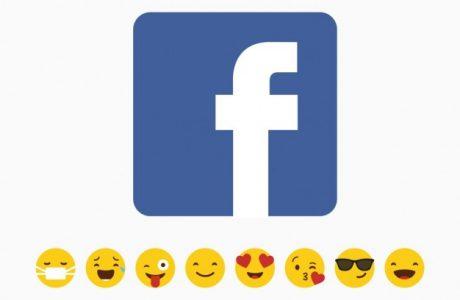 דרכים להגדלת מעורבות בפייסבוק