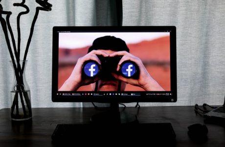21 טיפים ליצירת מודעות מנצחות בפייסבוק